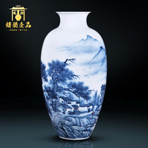 Jingdezhen Ceramics Hand-painted Blue and White Porcelain Dry Flower Vase Chinese Living Room Porch Decoration Wedding Gift Arrangement
