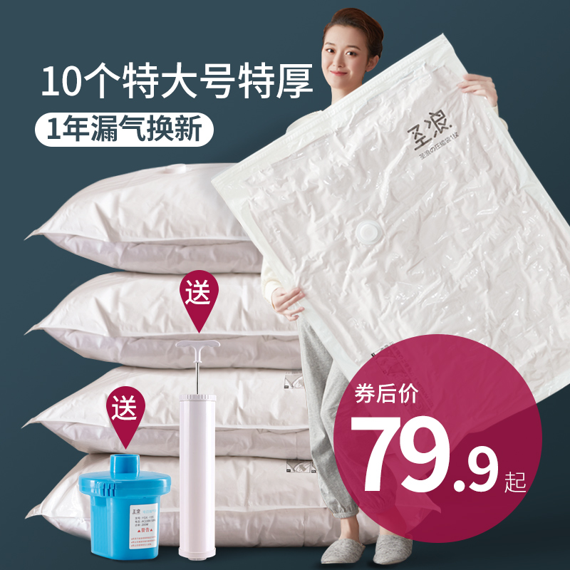 Vacuum compression bag containing bag large quilt clothing finishing bag household clothes quilt cotton vacuum bag