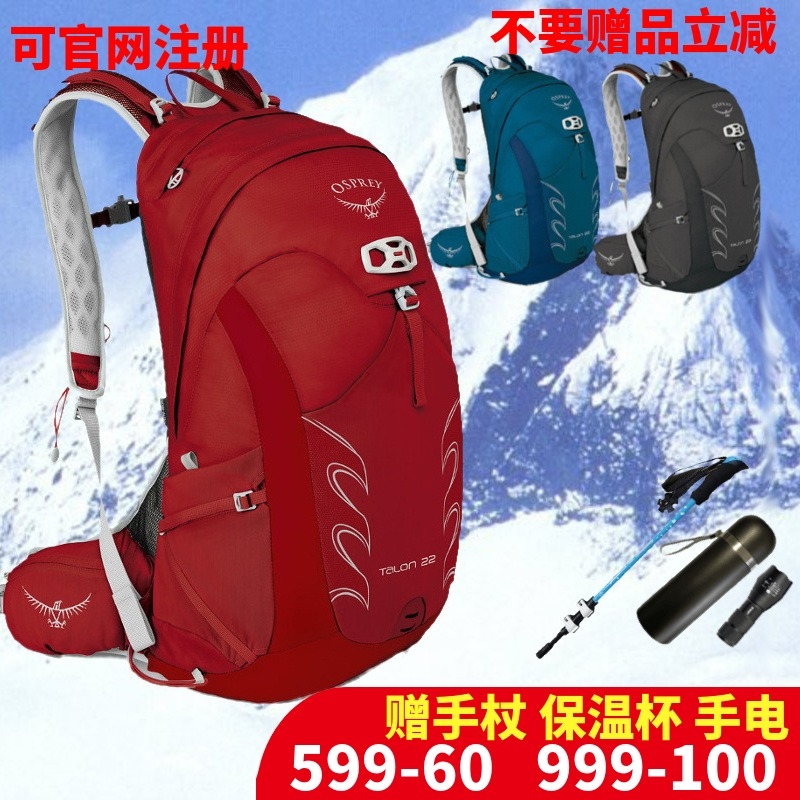 Eagle Osprey Mountaineering Bag Talon Claw 22L 33L Male Shoulder Backpack 11L 44L Travel Hiking Bag
