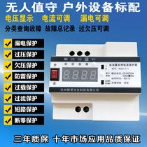 Lightning Protection Automatic Reclosure Leakage Protector Self-repetitive Overvoltage Overload Overcurrent Protection Switch 220V Household