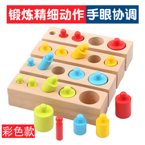 Baby Monsanto teaching aids 1-2-3 years old boys and girls early to teach puzzle socket building blocks fine action training toys