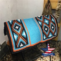 Saddle pad from the best shopping agent yoycart com