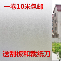 Transparent, opaque, self-adhesive, frosted paper, glass film, explosion-proof film, bathroom bathroom, door-moving and window-posting