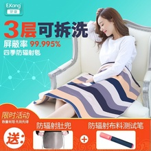 Radiation suit maternity dress genuine four seasons radiation blanket blanket apron radiation protection clothes apron to work