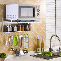 Space aluminum thickened microwave mounting shelf kitchen rack storage rack supplies oven bracket wall-mounted