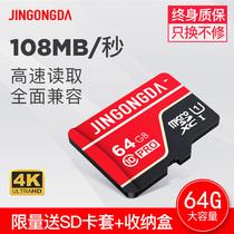 (官方正版)金弓达内存卡64g 高速行车记录仪内存专用卡监控摄像头内存储卡手机tf卡通用micro sd卡128g千卡