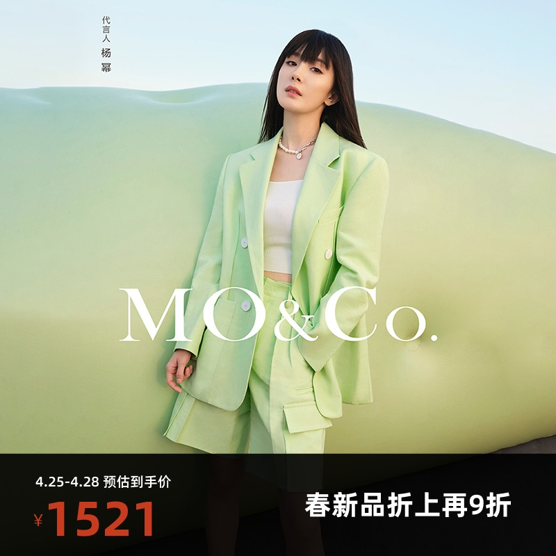 Yang Mi with MOCO2021 spring new macaron color eco-friendly fabric lapel casual blazer Moan Ke