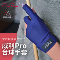 FURY Willie billiards three finger gloves left and right hands exposed male and female general table tennis fly gloves star horse genuine