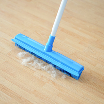Pet Hair removal mop hair removal device cat Maughomau cleaning cleaner sucking hair removal Oracle