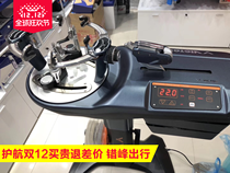 Victor victory badminton racket dedicated electronic cable machine 7032pro feather racket threading machine