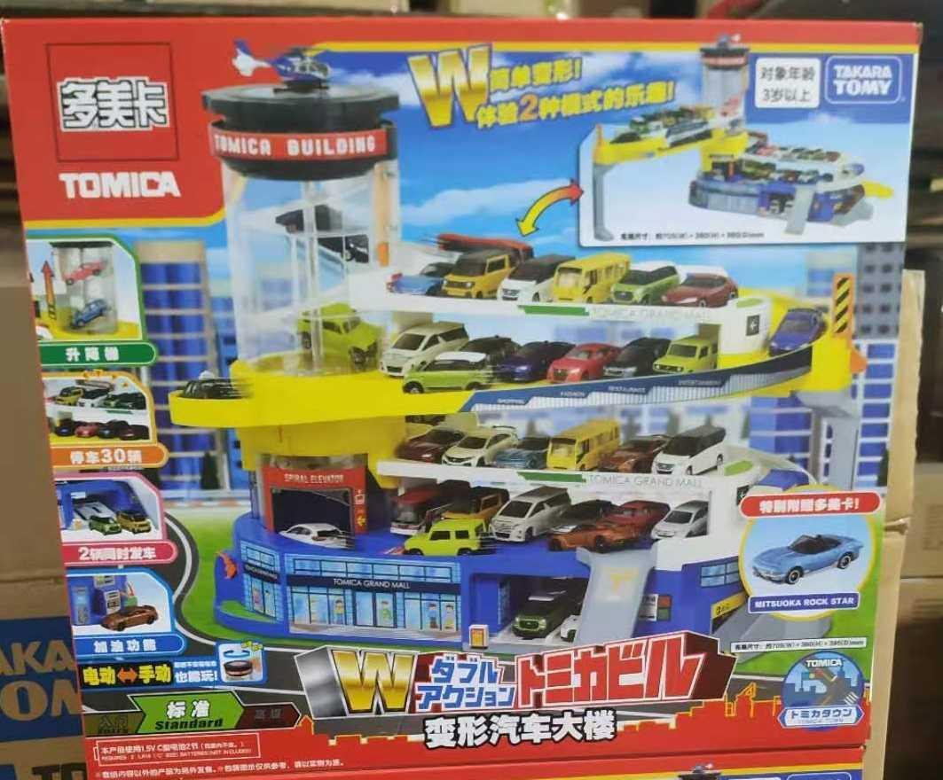 TOMY Domeca Transform car building parking lot alloy car electric track toy child boy gift
