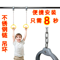 Ring Fitness Home horizontal bar pull up stainless steel chain lumbar traction pull hand lady child adult