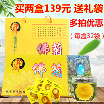 (two box 139 yuan) Zhangjiajie Specialty Buddha Chrysanthemum impression specialty Buddha chrysanthemum tianmen large chrysanthemum Tea 32 bag