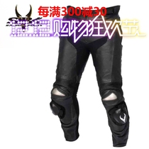 Genuine SBK Motorcycle racing Pants Mens titanium alloy locomotive anti-wrestling pants riding leather pants leather grinding bag