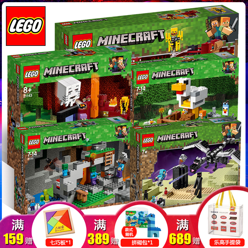 Lego Building Blocks My World Series Village House, Cave End Shadow Dragon Boys Assembly Toys 2019 New Products