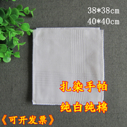 White tie DIY special handkerchief high density dyeing cloth towel extension hand-painted graffiti embroidery wholesale
