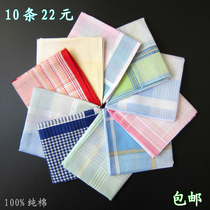 10 Pack Ladies Small handkerchief cotton handkerchief kindergarten children the elderly handkerchief mens