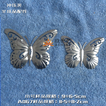 Espresso iron flower iron stamping accessories wholesale A067 and animals large and medium-sized hollow butterfly style six.