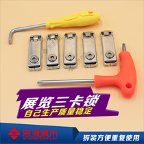 Exhibition iron three card lock eight prism connection lock flat aluminum three claw lock wrench exhibition supplies accessories