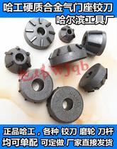 Siège de soupape Carbure valve alésoir Diamant meule alésage cylindre arbre de meulage dédié 45 degrés Kazakhstan usine livraison