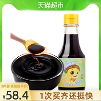 Akita Full seasoning Organic salt-free soy sauce 150ml can be used with 1-year-old infants and children