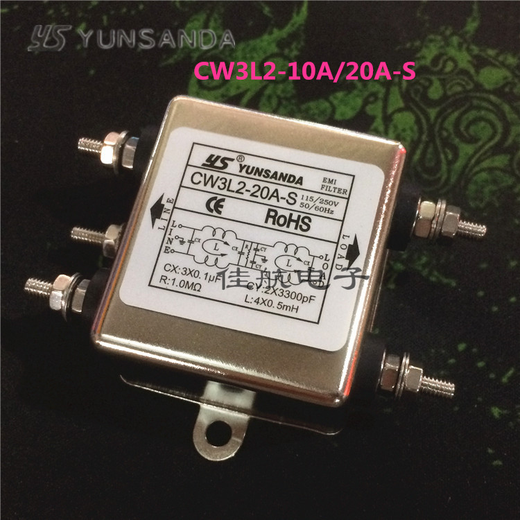 Taiwan YUNSANDA power filter CW3L2-10A/6A/3A-S single phase 220V CW3L2-20A-S
