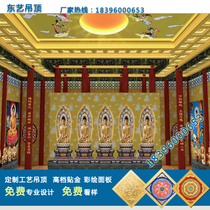 Ancient construction ceiling Temple monastery painted ceiling Buddha Hall Palace decoration Building Materials polyurethane sound Buckle Board 03