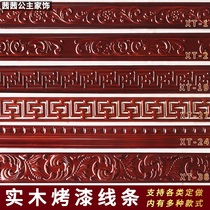 Dongyang wood carved solid wood line ceiling decoration door side line door set kick line decoration strip European-style Chinese press edge