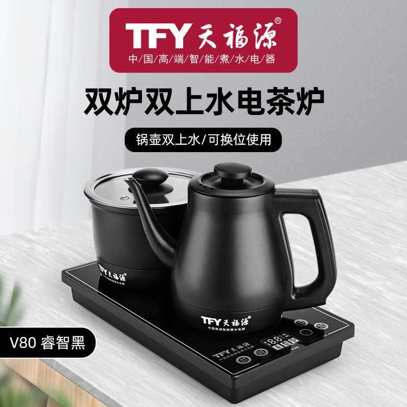 Smart chung spring-style bottom blister tea special kettle 304 stainless steel embedded tea plate brewing tea electric furnace
