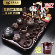 紫砂功夫茶具套装家用整板黑檀实木茶盘茶杯套装客厅办公室全自动