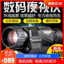 Digital Night Vision Telescope spectacle Recorder Infrared Adult HD luminescent night Vision Nighttime