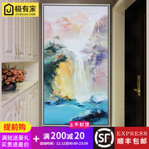 Hand-painted oil painting modern European living room Xuan Guan painting landscape abstract decorative painting restaurant corridor hanging painting