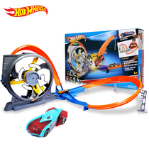 Meitai wind wheel hot small sports car stereo roundabout track track racing boy children alloy car toys