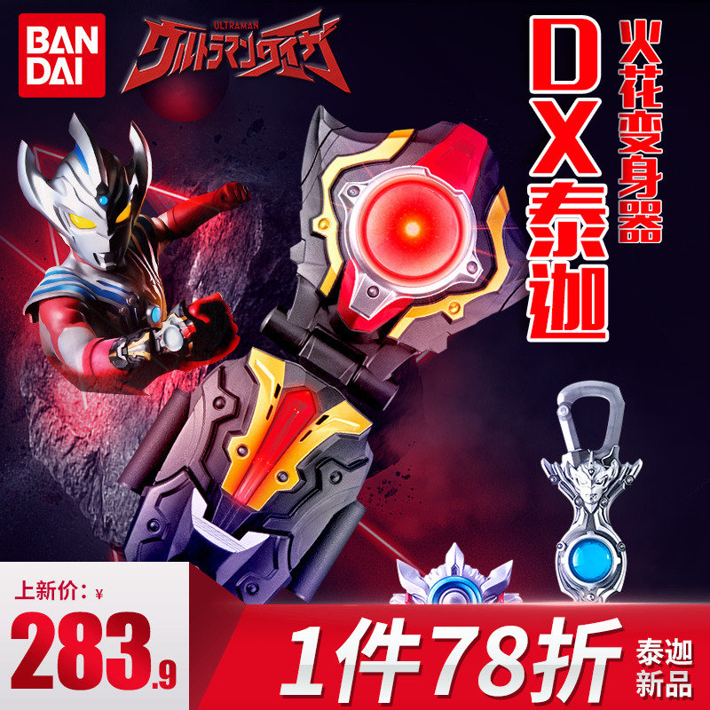 Wandai Ottoman Toy DX Taga Spark Taga Ottoman Transformer Japanese Edition New Caller Gloss Suit