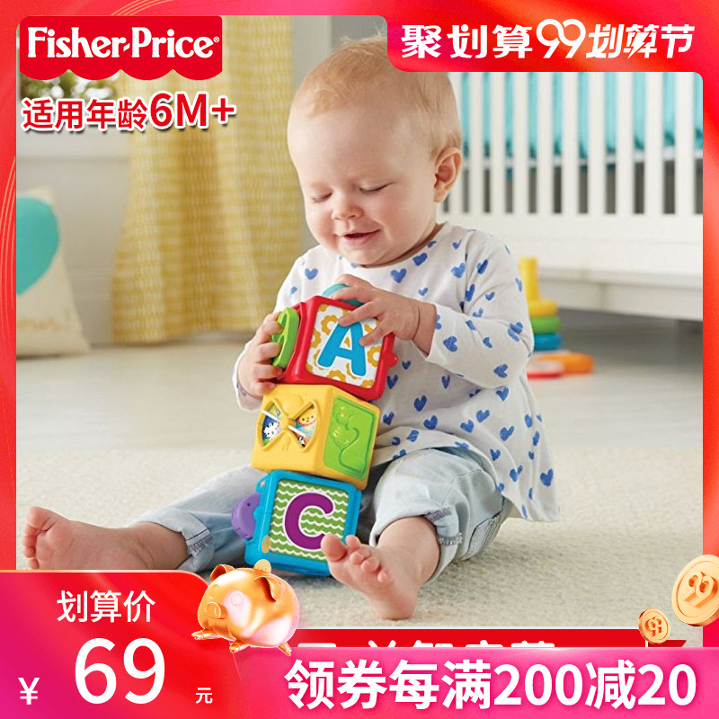 Fisher Block Overlay Music Overlay Square Block Toys for Early Education and Intellectual Education for Babies and Infants for 6 Months