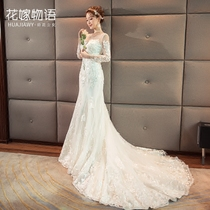 One word shoulder Korean style self-cultivation waist tail Princess wedding dress