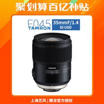 Acompte livraison Tamron 35mm F1 4 objectif standard 35 1 4 fixe focale portrait touristique paysage F045