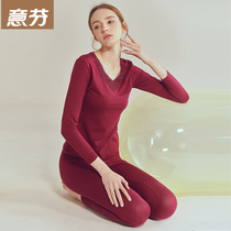 Effie Bens life warm underwear womens thin sexy Modale big red wedding autumn clothes autumn pants v collar suit