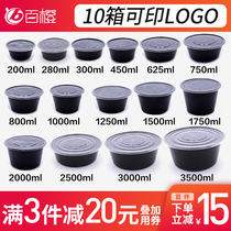 Round 1000ml disposable lunch box black delivery box black thickened soup bowl fast food box