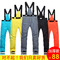 Ski pants male couple wind waterproof cotton pants 2018 Single double plate thickened cotton warm strap ski pants female
