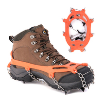 Outdoor Mountaineering 8-toothed adult ice claw childrens snow claw anti-skid chain ice muddy mountain outdoor ice Claw
