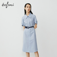 Shopping mall with Evely dress women's 2020 new summer waist shirt skirt 1b5191291