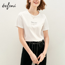 Pre-sale Evelyn Bottom Blouse Women's Clothes 2019 Spring Clothes New Short Sleeve Loose Early Spring White T-shirt Women