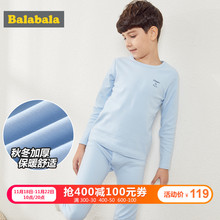 Balbala children's thermal underwear suit, cotton boy, children's thickening baby clothes, autumn pants, pyjamas, pyjamas and pyjamas.