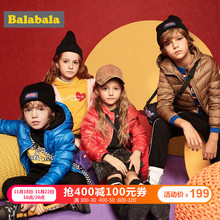 Barbara, children's wear, children's light down jacket, girls, boys, children, 2018 winter clothes, new style thin coat.