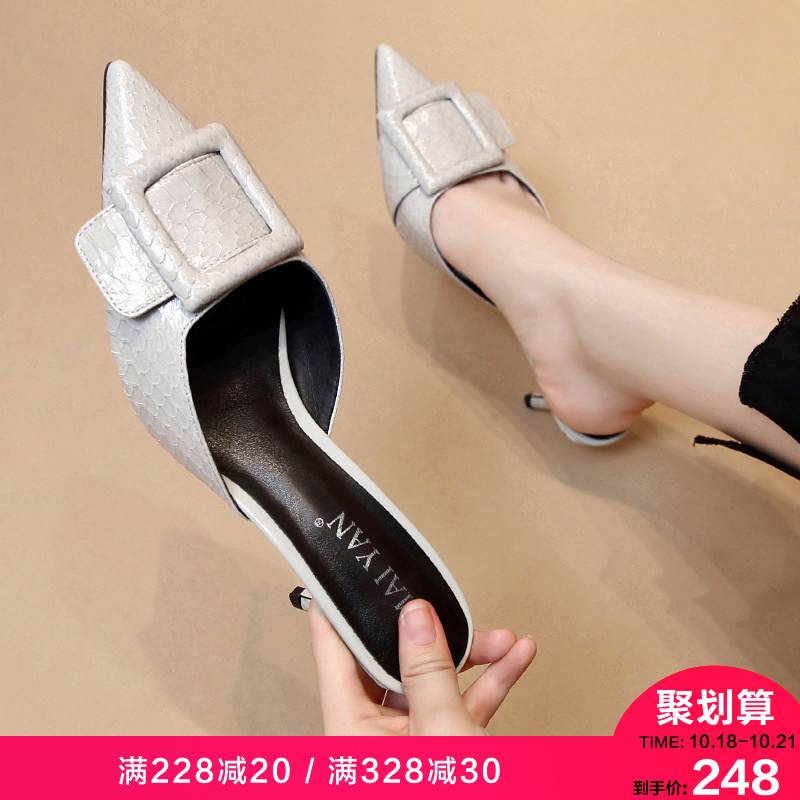 Baotou Half-slippers Women Wear New Summer 2019 Red-cool Slippers with Fine Heels and High Heels