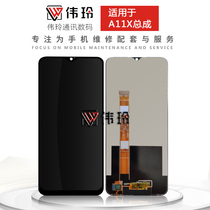 Weiling Screen for oppo A11X a11 A8 Realme5 5i 5s Screen assembly LCD glass