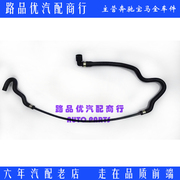 The BMW 7 series E65 E66 730LI 735LI 745LI side kettle backflow pipe exhaust pipe pipe