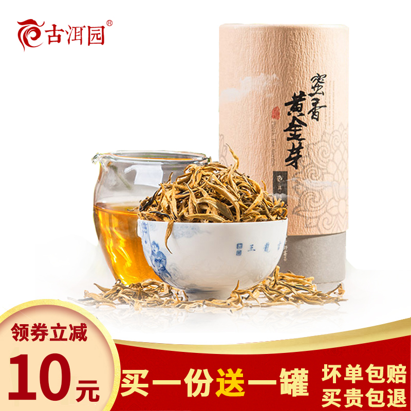 [Buy 1 serving and get one can (80g)] Gold silk tea, black tea, Fengqing, black tea, honey, golden bud, canned loose tea