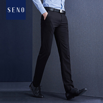 Korean version of slim casual business straight cylinder thin section mens trousers